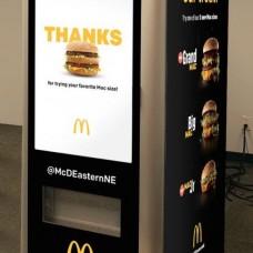 McDonald's установит свои торговые автоматы>