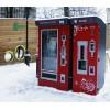 ROSSO STREET Уличный торговый кофейный автомат